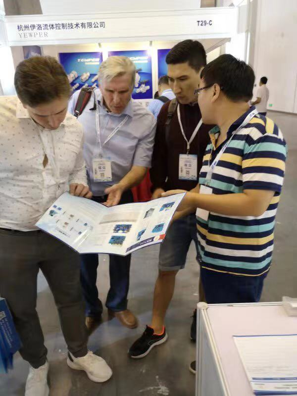 IG China, 2019 Industrial Gas Equipment Expo, стенд Bailian (7)